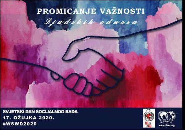 Promicanje važnosti ljudskih odnosa u Varaždinu