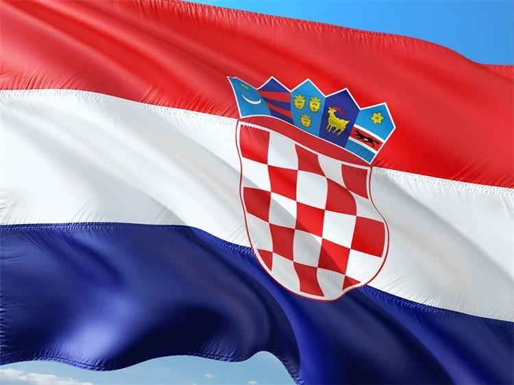 Dan državnosti - zastava Republike Hrvatske